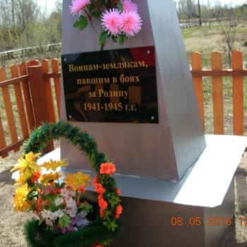 Обновленый памятник в с. Игреково